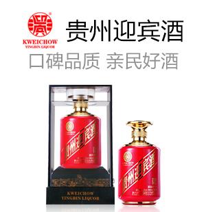 四川世紀華澤酒業有限公司