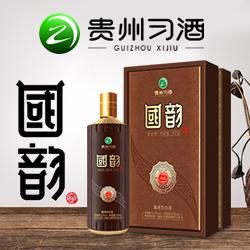 大新酒�I(福建)集�F有限公司