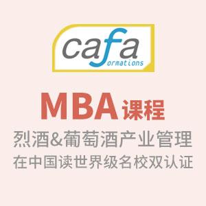 烈酒葡萄酒产业管理方向MBA学校