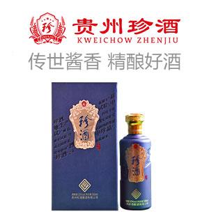 贵州珍酒系列酒招商中心