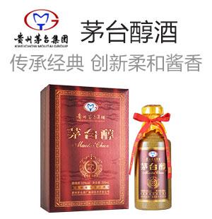 贵州茅台酒厂(集团)保健酒业有限公司茅乡华夏典范酒