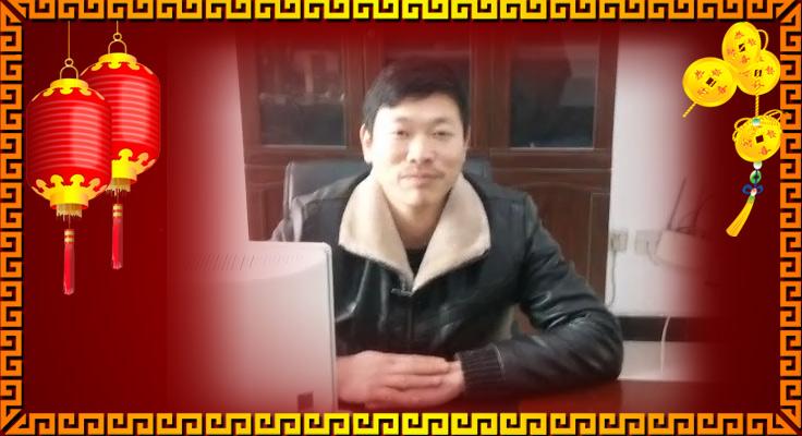 安徽亳州贡酒有限公司