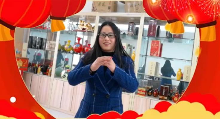 安徽亳州市古井镇三曹酒业有限公司