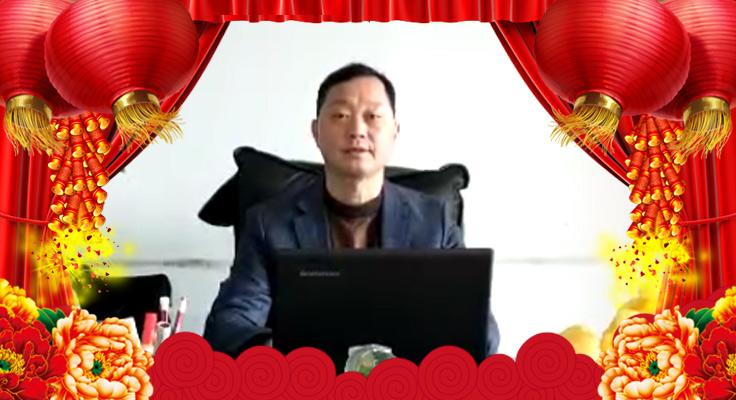 贵州省仁怀市浩驰古窖酒业有限公司