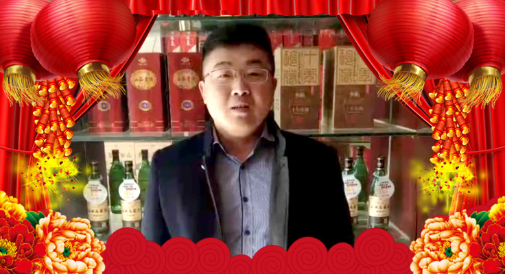 山西红高粱酒业有限公司
