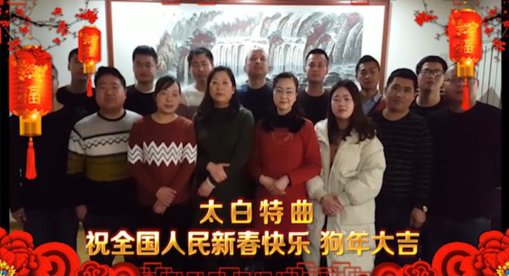 陕西桂圆商贸有限公司