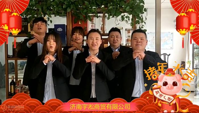 ��南宇淞商�Q有限公司