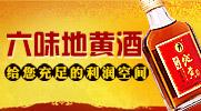 河南省仲景药馆健康产业有限公司