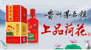贵州上品坊酒业有限公司