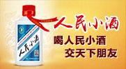 瀘州國膳液酒業有限公司