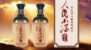 贵州醉美酱王酒业有限公司