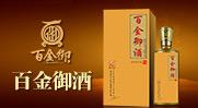 贵州汉台酒业无限公司