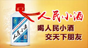 泸州国膳液酒业无限公司