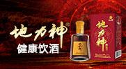 深圳市地力神商贸无限公司