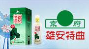 北京京府酒業有限公司