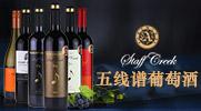 澳邦盛世酒業(上海)有限公司