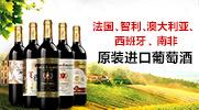 上海靚柏進出口有限公司