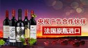 樂朗(天津)國際貿易有限公司