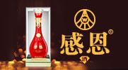 五糧液股份公司感恩酒全國運營中心