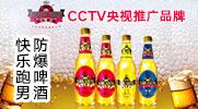 跑男饮品贸易(苏州)有限公司