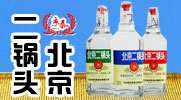 北京城京泰酒業有限公司