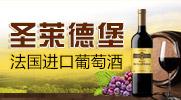 深圳市澳芬袋鼠進出口貿易有限公司