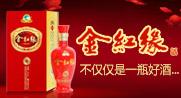 安徽古井貢酒股份有限公司出品