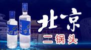 北京房氏酒業