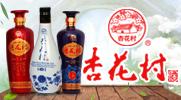 山西清之祖酒業有限公司