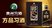 河南壹佰名酒实业无限公司