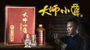 貴州省仁懷市茅臺鎮金醬酒業有限公司-金醬酒