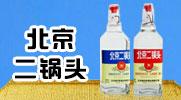 北京城京泰酒�I有限公司