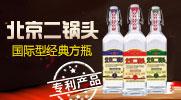 北京崇門樓酒業有限公司