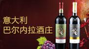 武漢三品國際貿易有限公司