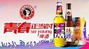 青島牧咖啤酒有限公司