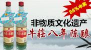 遼寧牛莊大曲酒廠