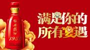 西鳳酒系列品牌運營中心