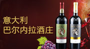 武汉三品国际贸易有限公司