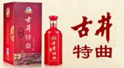 亳州市皖景家缘酒业销售有限责任公司
