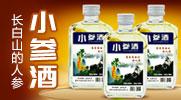 安徽省亳州市金巷坊酒�I有限公司