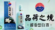 贵州汉台平安彩票权威平台有限公司