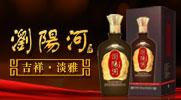 中国湖南浏阳河酒厂―吉祥淡雅