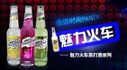 青州博銳酒業銷售中心