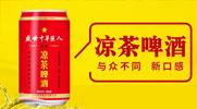 中�A啤酒集�F