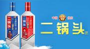 北京鵬貴緣酒業有限公司