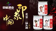 北京京賦酒業有限公司