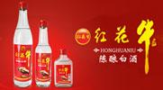 �t花牛(北京)���H酒�I有限公司
