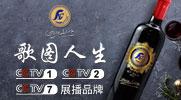 上海歌圖酒業有限公司