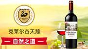上海弘雅國際貿易有限公司
