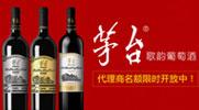 鄭州歌韻酒業銷售有限公司